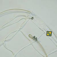 Сетка для классического волейбола «ЭЛИТ 10» с тросом белая