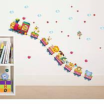 """Наклейка на стену, наклейка в детскую, наклейки на шкаф """"Веселый паровозик"""" 52*158см (лист50*70см), фото 3"""