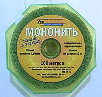 Мононить армированная пломбировочная д.0.80мм /100м