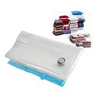 ТОП ВЫБОР! Вакуумный пакет 60 Х 80 см для вещей - 1000119 - вакуумный пакет, мешок вакуумный, хранение вещей, компактная упаковка, компрессионные