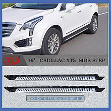 Боковые подножки (2 шт) - Cadillac XT5