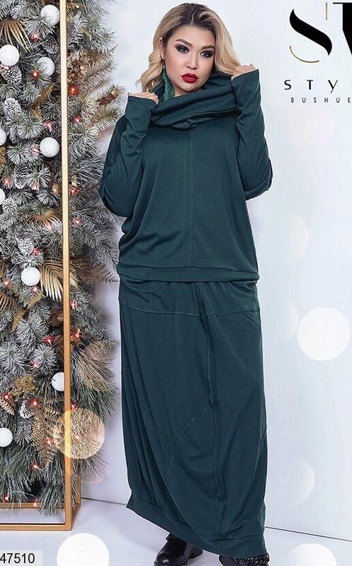 Новинка сезона!!! Женский трикотажный костюм юбка в пол размер 48-56