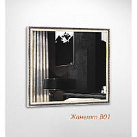 Дзеркало квадратне Жанетт B01 БЦ-Стол, фото 1