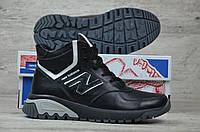New Balance  мужские зимние кроссовки кожаные  ( Реплика ААА+)