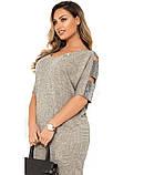 Деловое женское платье размеры от XL ПБ-239, фото 2