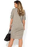 Деловое женское платье размеры от XL ПБ-239, фото 3