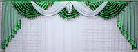 Ламбрекен из атласа 3 метра №35 Цвет зеленый