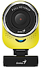 Комп.камера GENIUS QCam 6000 Full HD Yellow