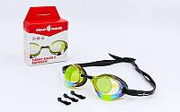 Очки для плавания стартовые зеркальные Mad Wave TURBO Поликарбонат Силикон Желтый (M045806), фото 1
