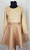 Подростковое нарядное платье Бомба клеш  неопрен р. 122-140 золото
