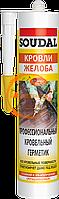 Професійний покрівельний герметик 300мл Soudal прозорий