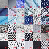 """Декоративные подушки в форме облака """"Облачко"""" в серо-белой гамме,набор 2 шт, фото 3"""