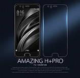 Nillkin Xiaomi Mi6 Amazing H+PRO Anti-Explosion Tempered Glass Screen Protector, фото 4