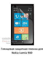 Глянцевая защитная пленка для Nokia Lumia 900