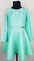 Подростковое нарядное платье Бомба клеш  неопрен р. 122-140 ментол, фото 1
