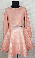 Подростковое нарядное платье Бомба клеш  неопрен р. 122-140 пудра, фото 1