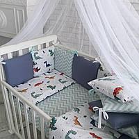 Комплект в ліжечко (бортики - подушки) Baby Design Діно (натуральний наповнювач - ekotton), синій, фото 1
