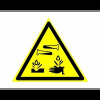 Знак предупреждающий фотолюминесцентный треугольный W 04
