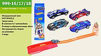 АвтоТрек инерционный гонки запуск типа Хот Вилс для машин Hot Wheels
