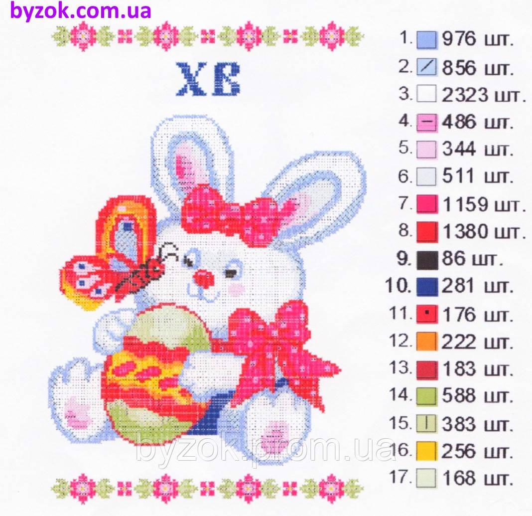 Пасхальний рушник дитячий для вишивки бісером ХВ-005  продажа 0785309d7d0fc