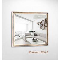 Дзеркало квадратне з фацетом Жанетт B06-F БЦ-Стол, фото 1
