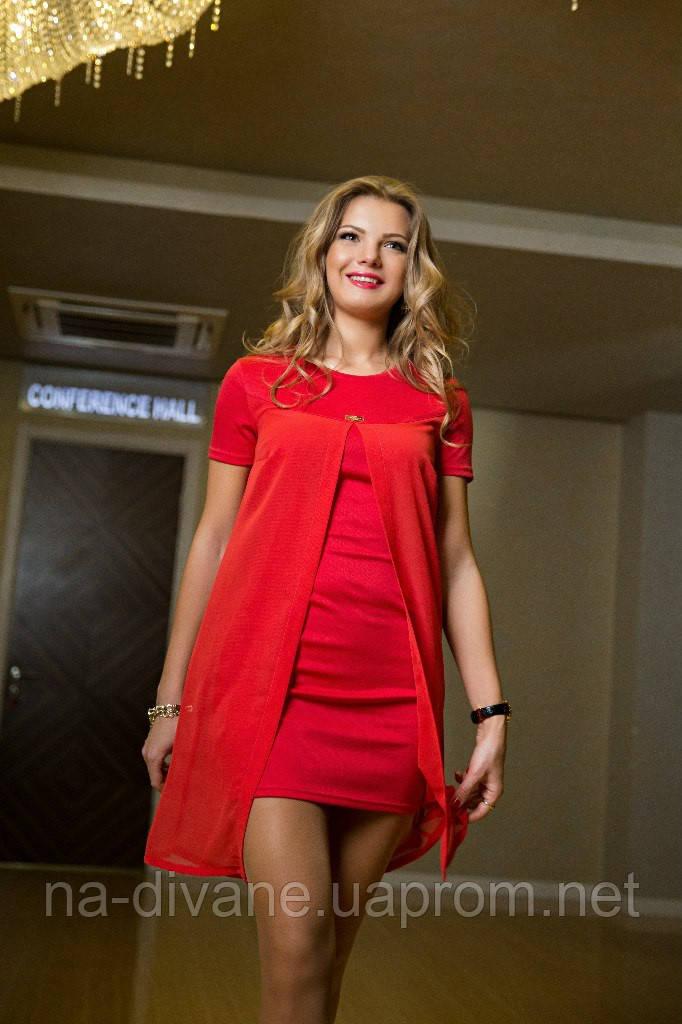 платье 7459 бизон цена 454 грн купить в чернигове Promua Id