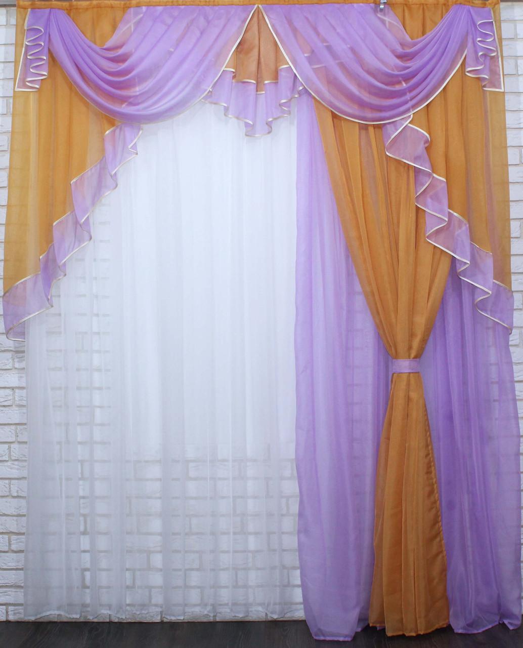 Ламбрекен с шторкой на карниз 2м. №107 Цвет сирень с янтарным