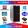 Супер игровой ПК ZEVS PC 11805U i3 8100 8GB +RX 560 4GB