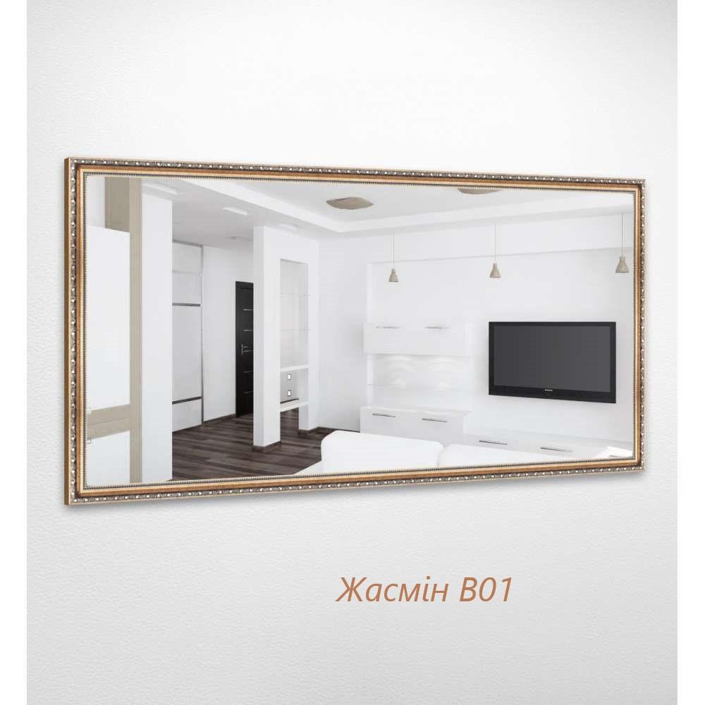 Дзеркало прямокутне Жасмін B01 БЦ-Стол