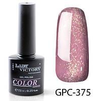 Цветной гель-лак с мерцанием  7,3мл. GPC-(371-380)