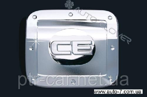 Накладка на бак (хром пласт) - Chevrolet Aveo T250 2005-2011 гг.