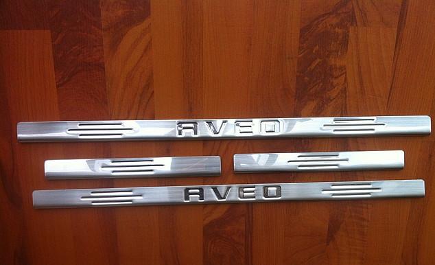Накладки на пороги Carmos (4 шт, нерж.) - Chevrolet Aveo T250 2005-2011 гг.