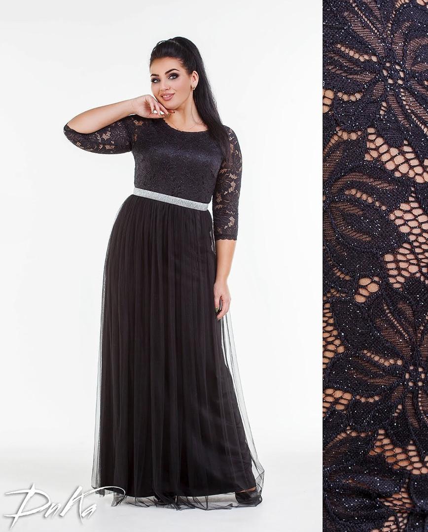 950be0e763c Шикарное вечернее гипюровое платье в пол 50-56р.(синий