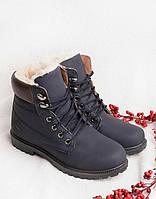 Синие ботинки женские зима на шнуровке 30607
