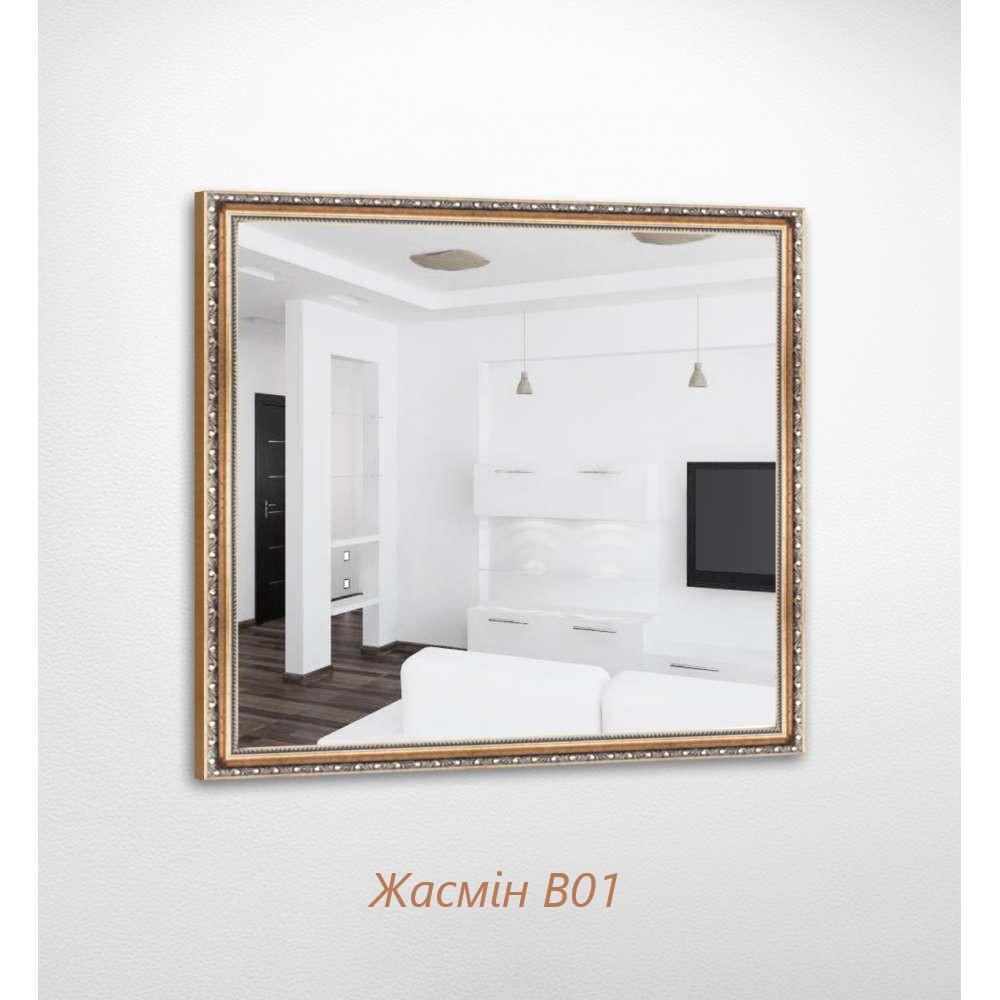 Дзеркало квадратне Жасмін B01 БЦ-Стол