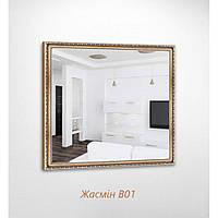 Дзеркало квадратне Жасмін B01 БЦ-Стол, фото 1