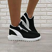 Ботинки женские зимние черно - белые, фото 1