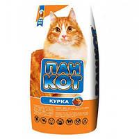 Пан-Кот КУРИЦА Сухой корм для взрослых кошек 10 кг.