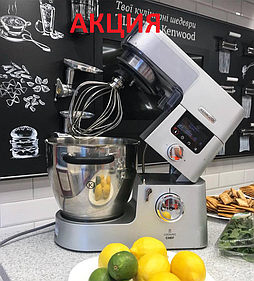 Акция от KENWOOD COOKING CHEFв ПОДАРОК 2 Насадки