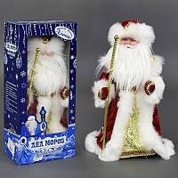 Дед Мороз С 22302 музыкальный, в коробке красный 40см