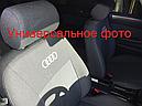 Авточехлы (тканевые, Classik) - Chevrolet Epica 2006+ гг., фото 2