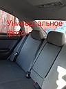 Авточехлы (тканевые, Classik) - Chevrolet Epica 2006+ гг., фото 4