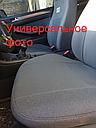 Авточехлы (тканевые, Classik) - Chevrolet Epica 2006+ гг., фото 5