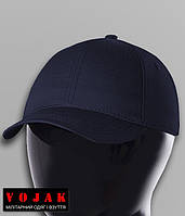 Бейсболка UTC (Dark Blue)
