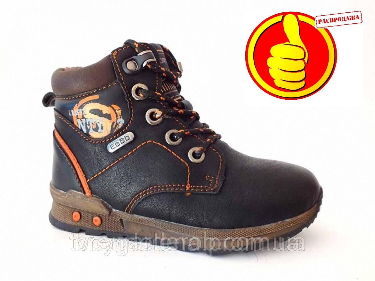Черные ботинки для  мальчика р(29)