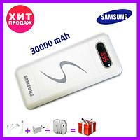 Портативное зарядное устройство Power Bank Samsung 30000 mAh 3 USB + LED фонарик / ПОДАРКИ