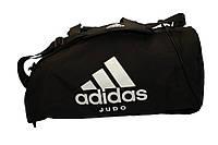 Сумка-рюкзак Adidas Judo 62х31х31 см (adiACC052J) Black/White, фото 1