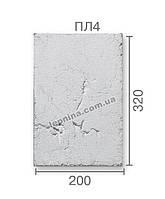 """Художественное декоративное решение для интерьера из гипса  """"Плитка"""" размер 200х320 мм"""
