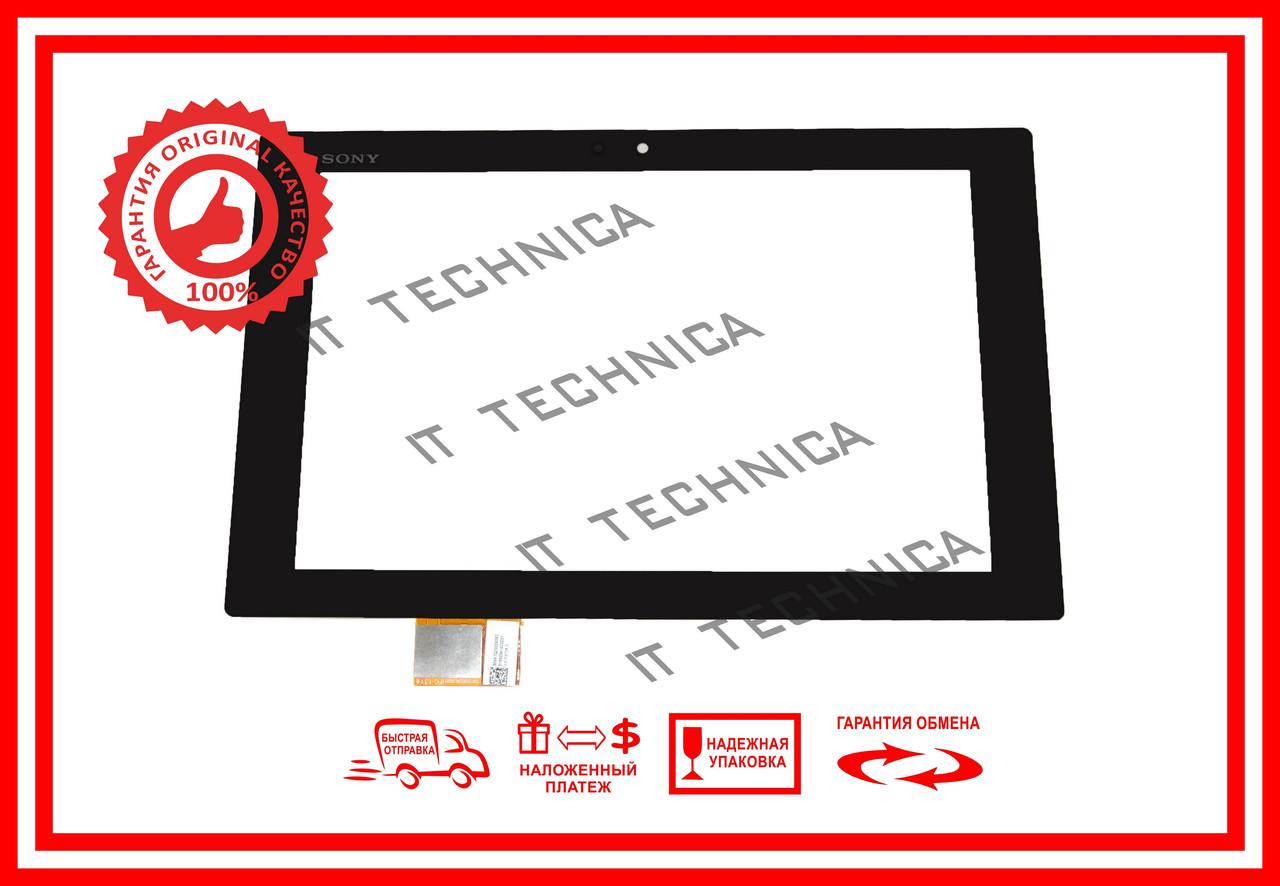 Тачскрін SONY Tablet Z 10,1 SGP312 Чорний ОРИГІНАЛ
