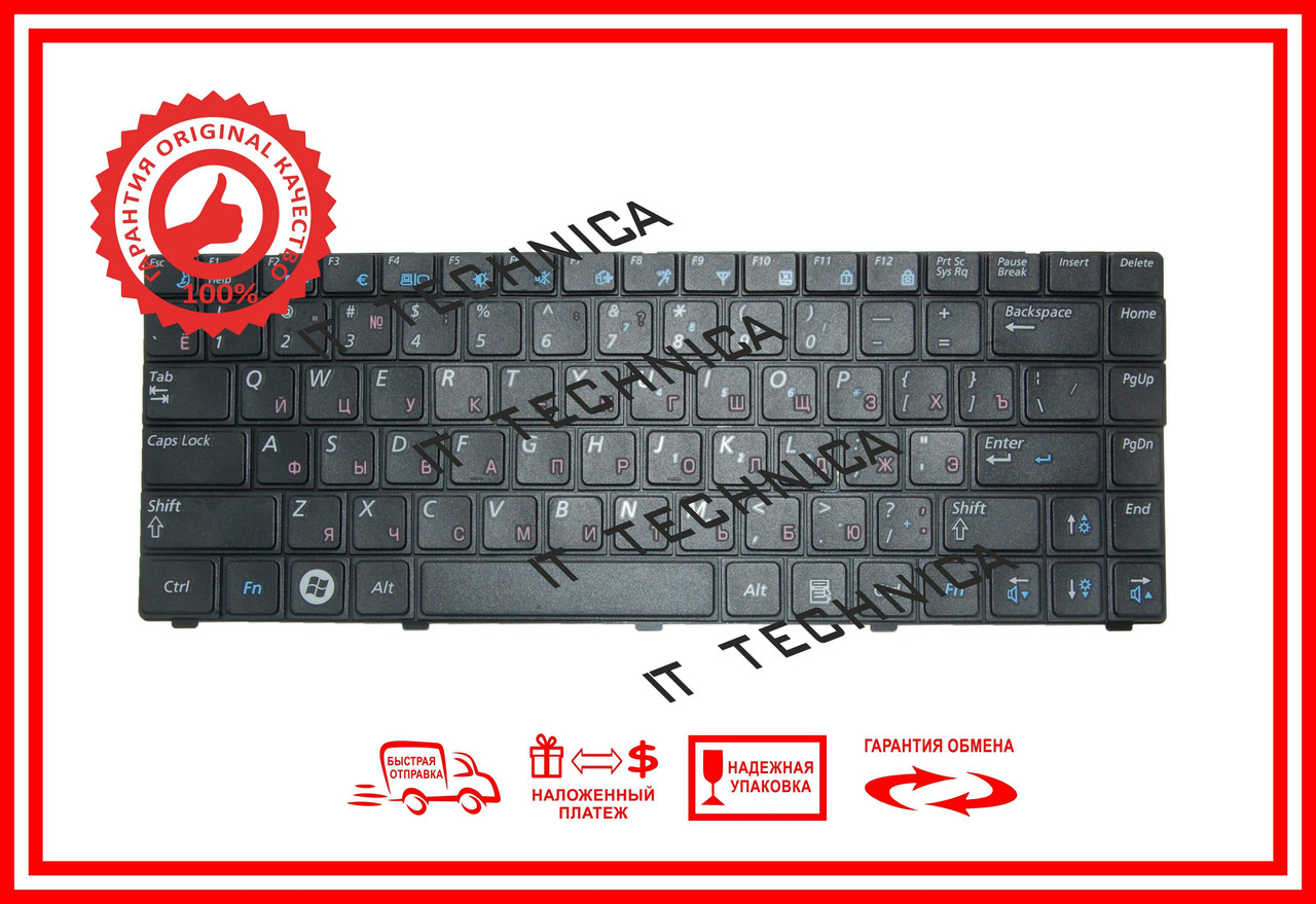 УЦЕНКА Клавиатура Samsung R418, R428, R420, R423, R425, R429 R430 R440 R467 R468 R470 R480 R492 черная RU/US